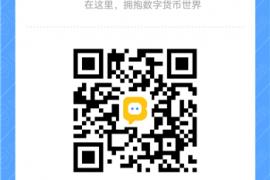 STD盛大币官方电报群链接二维码