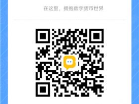 币虎交易所官方电报群链接二维码