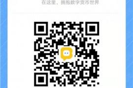 CZZ官方电报群链接地址二维码