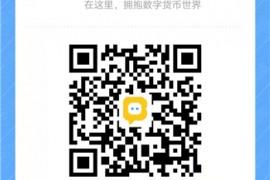 HAC币圈项目官方电报群链接和二维码