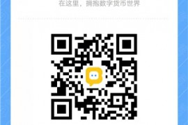 聚币交易所官方电报群链接和二维码