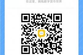 欧易OKEX交易所官方电报群链接和二维码