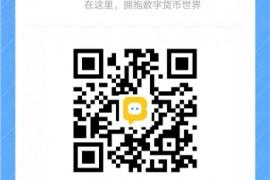 币圈PDN项目官方电报群链接和二维码