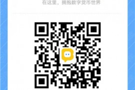 币圈Poloniex项目官方电报群链接和二维码