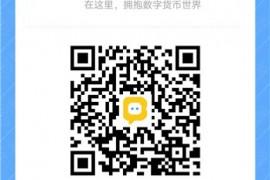 KING365币圈项目官方电报群链接和二维码