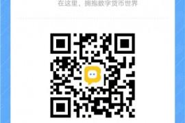 币圈项目LEMD官方电报群链接和二维码