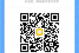 币圈项目MOKE3官方电报群链接和二维码