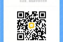 币圈项目NFTMart官方电报群链接和二维码