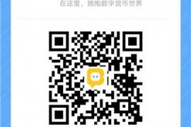币圈项目PETS官方电报群链接和二维码