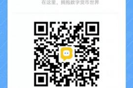 币圈项目RDTK币官方电报群链接和二维码