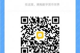 币圈项目RNDR官方电报群链接和二维码