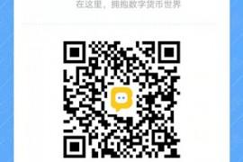 柴犬币SHIB币圈项目官方电报群链接和二维码