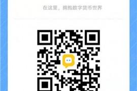 CATE项目官方电报群链接和二维码