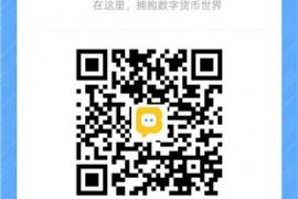 币圈项目猪猪币PIG官方电报群地址和二维码