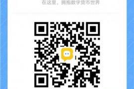 BAKE币圈项目官方电报群链接