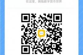 HARE币圈项目官方电报群链接