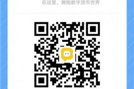 币圈项目CORGL币官方电报群链接