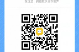 MCCY币圈项目电报群官方链接二维码