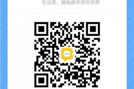 币圈项目小黄人MNC币官方电报群链接