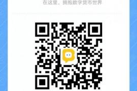 悲伤蛙Pepecoin(BSC)币圈项目官方电报群链接拉人案例