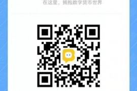 oneswap币圈项目官方电报群拉人案例