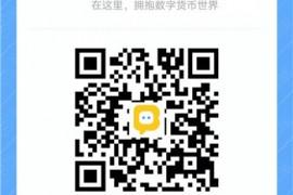 Safemoon币圈项目官方电报群链接