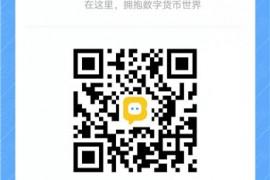 币圈项目Slob(懒虫币)官方电报群地址