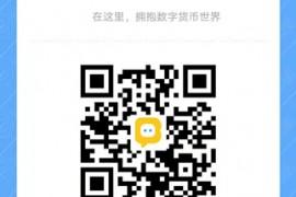 Sofaswap币圈项目官方电报群拉人案例