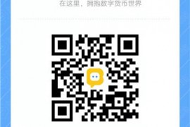 WWF币币币圈项目官方电报群链接